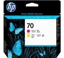 Cabezal de impresión DesignJet HP 70 magenta/amarillo