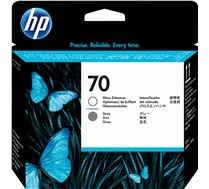 Cabezal de impresión de mejora de brillo DesignJet HP 70 gris